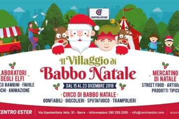 Villaggio di Babbo Natale  napoli